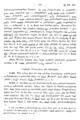 Noeldeke Syrische Grammatik 1 Aufl 194.png