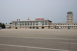 North Korea-Pyongyang-Sunan International Airport-02.jpg