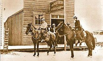 Western saloon - Image: Northern Saloon