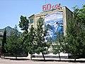 Nurek, Tajikistan (17446065489).jpg