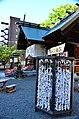 O-mikuji at Hokkaido Shrine Tongu.jpg