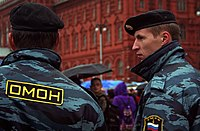 OMON soldiers in Red Square, Moscow.jpg