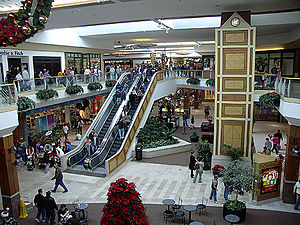 Oak Park Mall - Oak Park Mall, during the holiday season.