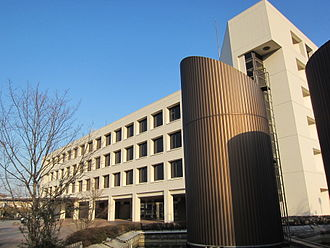 Odawara - Odawara City Hall