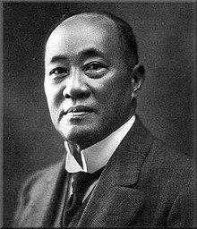 Oei Tiong Ham - Wikipedia bahasa Indonesia, ensiklopedia bebas