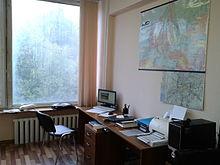 Аренда офиса 20 кв Налесный переулок