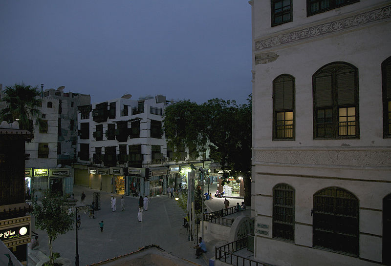 Old Jeddah 1.jpg