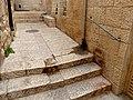 Old Jerusalem Ha-Bikurim road sewage.jpg
