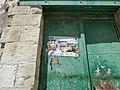 Old Jerusalem door to Deir Es-Sultan.jpg