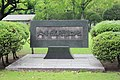 Old Oita Airport Ruin site monument 20190527.jpg