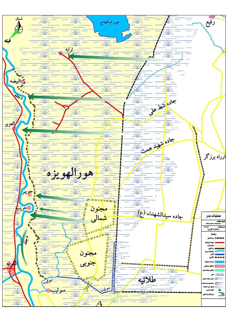 Operation Badr, Map.jpg