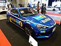 Osaka Auto Messe 2014 (186) BILSTEIN BRZ.JPG