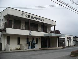 Otoba station frontview.jpg