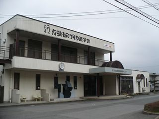 Ōtoba Station (Fukui) Railway station in Wakasa, Fukui Prefecture, Japan