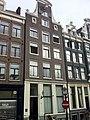 Oudezijds Voorburgwal 183 Amsterdam.jpg