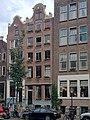 Oudezijds Voorburgwal 85 Amsterdam.jpg