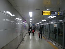 P555 Macheon Platform Terminal.JPG