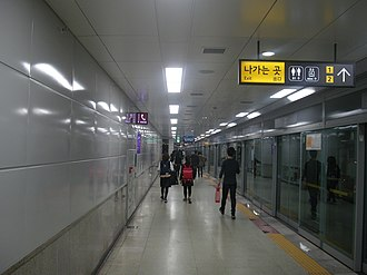 Macheon station - Station platform