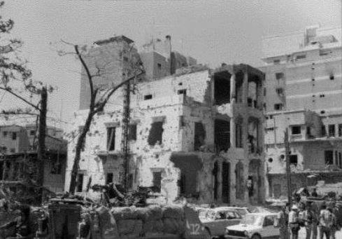 PLO office in sidon lebanon 1982