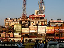 Paharganj, across New Delhi Railway station.jpg