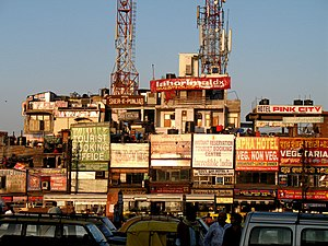 Paharganj - Paharganj hotels and restaurants, across New Delhi Railway Station
