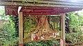 Paillote indicative de la vie royale dans la foret sacree de Hobgonou - JPN 06.jpg