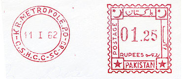 Pakistan stamp type C1B.jpg