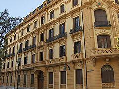 Palacio de la Tinta.jpg