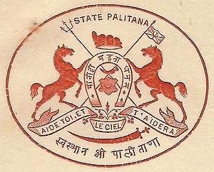 Palitana State - Image: Palitana coa 2