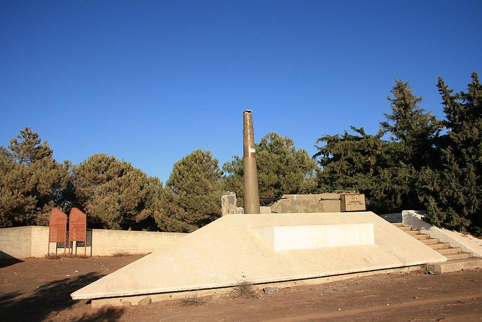 Palsar-7-memorial