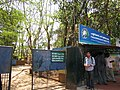 Parassinikadavu Snake Park(Entrance).jpg