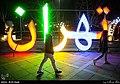 Parks in Tehran in Nowruz 2019 8.jpg