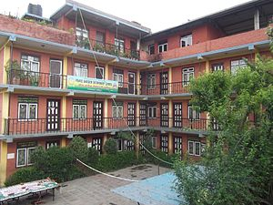 Birkdale School - Peace Garden School, Nepal