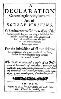 <i>Double Writing</i> (Petty) pamphlet by William Petty, written and published 1648
