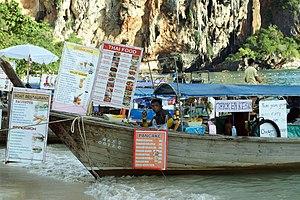 Phra Nang beach 39.jpg