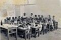 PikiWiki Israel 3522 Klas a Netzach Israel School Petah-Tikva.jpg
