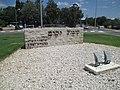 PikiWiki Israel 51293 the entrance to kibbutz yakum.jpg