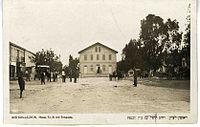 PikiWiki Israel 5628 Synagogue