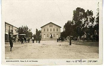 'Yishuv' ile ilgili görsel sonucu