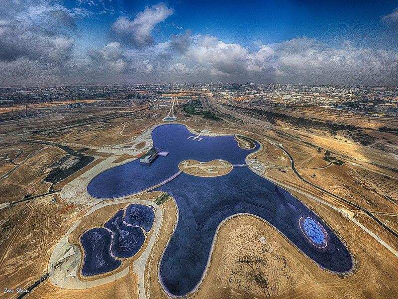 אגם באר שבע