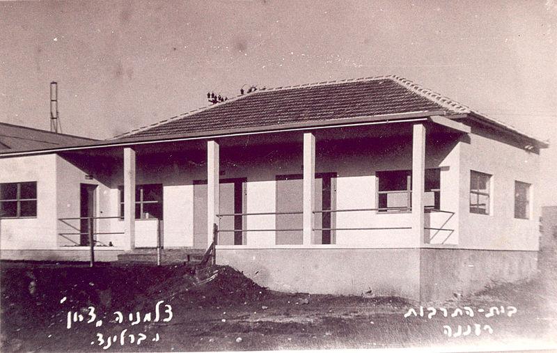 בנין בית המשפט