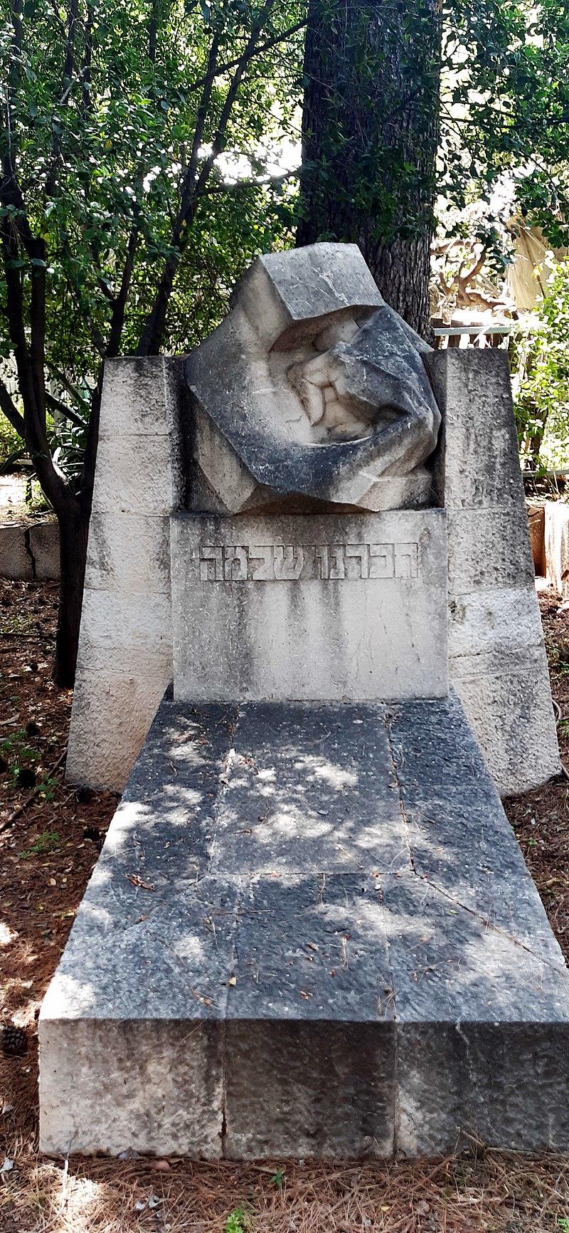 בית הקברות הישן ביגור