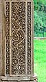 Pillar carving Nagina Cenotaph.JPG