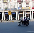 Pillion riding allowed on unlock phase 1 during COVID 19 pandemic in Delhi IMG 20200601 215611.jpg