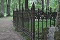 Pirtsgaru kapsēta, Zaņas pagasts, Saldus novads, Latvia - panoramio (4).jpg