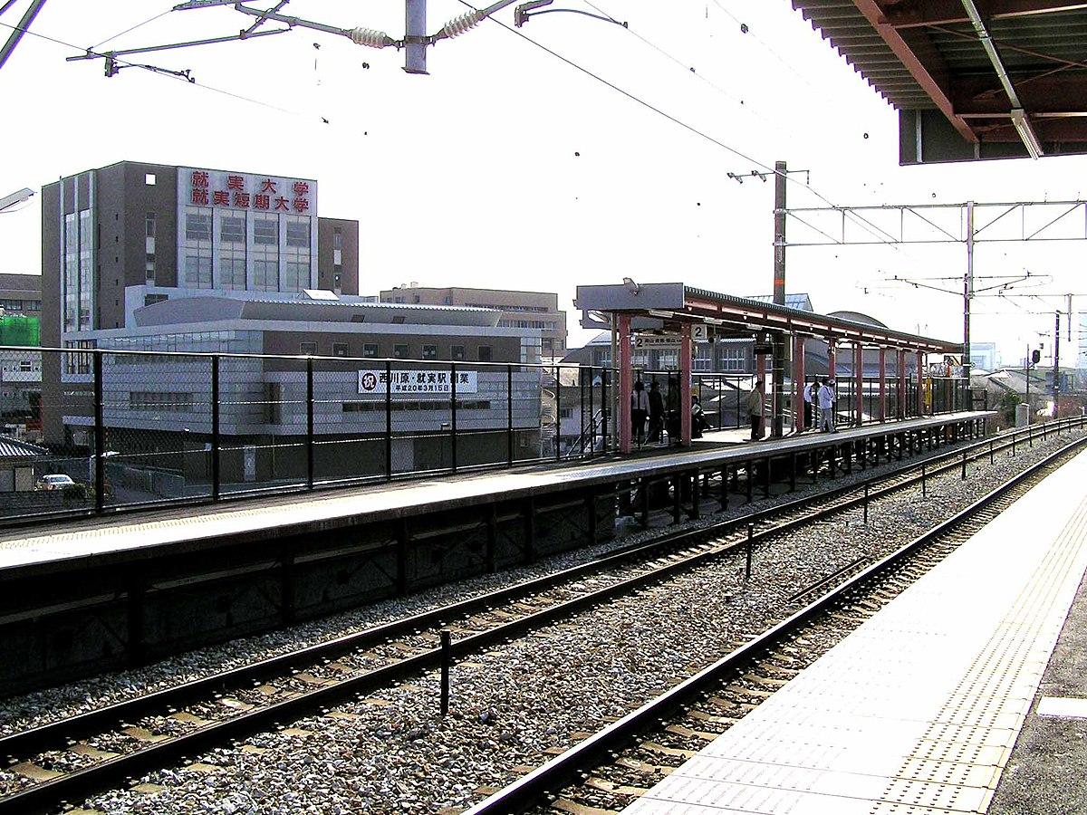 Nishigawara Station