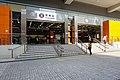 Po Lam Station 2017 10 part2.jpg
