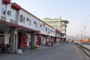Podgorica train station 02.jpg