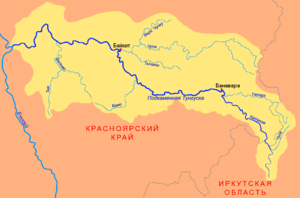Podkamennaya Tunguska River - Image: Podkamennaya Tunguska