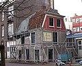 Polderhuis 11-11-2002.jpg